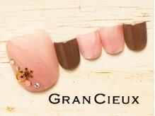 グランシュクアトロ 千葉店(GranCieux × QUATRO)/冬のピンクブラウンフット