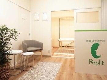 ラプリ 横浜店(Raplit)(神奈川県横浜市神奈川区)