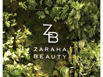 ザラハビューティー(ZARAHA Beauty)(東京都渋谷区)
