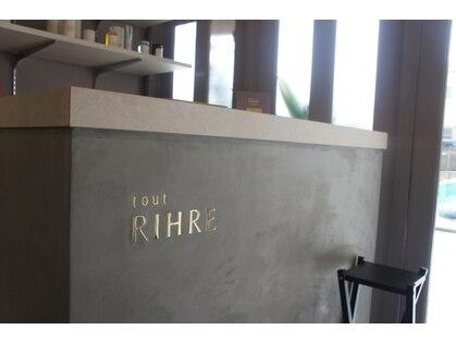 ネイルズリール(NAILS RIHRE)の写真
