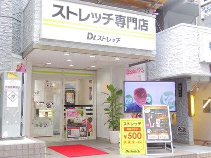 Dr.ストレッチ 下北沢店の写真
