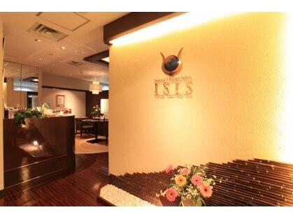 ISIS【イシス】本店(札幌/エステ)の写真
