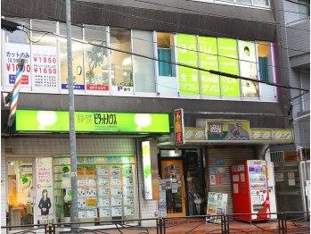 ほぐりん 宮前平店(神奈川県川崎市宮前区)