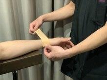モア整体院 メディカルボディーメイク(Medical body make)/腱鞘炎などに効果的なテーピング