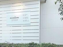 ecoslow  ~ヘア&まつ毛を育てるサロン~