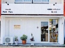 キー(kiii)の雰囲気(美容院内にあるプライベートサロン♪)