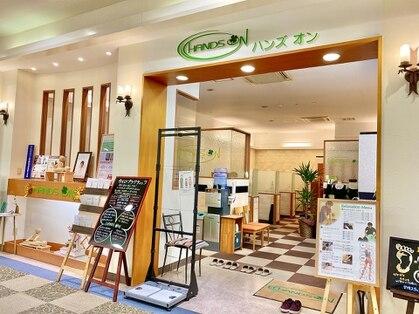 ハンズオン 富谷店