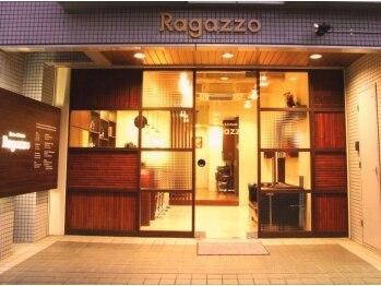 ラガッツォ(Ragazzo)(京都府京都市中京区)
