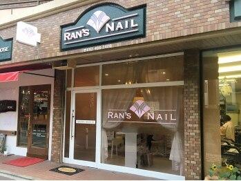 ランズネイル(RAN'S NAIL)