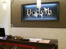 ボディッシュ 三宮店(Bodysh)