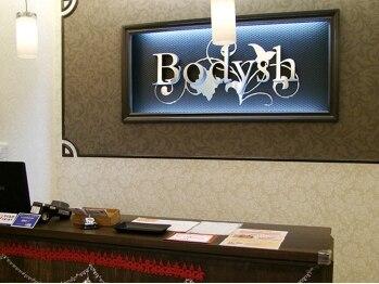ボディッシュ 三宮店(Bodysh)                  の写真