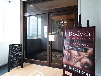 ボディッシュ 上本町(Bodysh)(大阪府大阪市中央区)