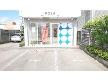 ポーラ ザ ビューティ 徳島ハーバーサイド店(POLA THE BEAUTY)