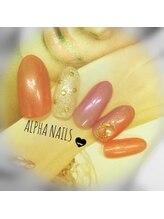 アルファ ネイルズ(ALPHA NAILS)/定額ジェル¥6880