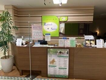 リフレッシュサロン そごう広島店(Refresh Salon)(広島県広島市中区)
