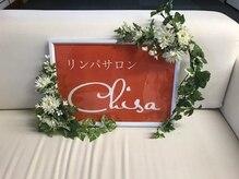 リンパサロン チサ(Chisa)