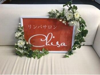 リンパサロン チサ(Chisa)(東京都渋谷区)
