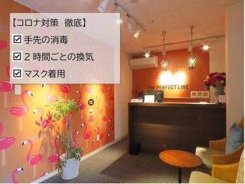パーフェクトライン 松本店(長野県松本市)