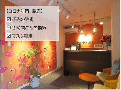 パーフェクトライン 松本店