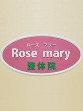 ローズマリー整体院(Rose mary)佐藤 敦