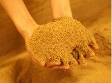 酵そやの雰囲気(落ち着く香りの糠の力で体温を上げ免疫力アップ!!)