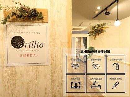 ブリリオ 梅田店(Brillio)の写真