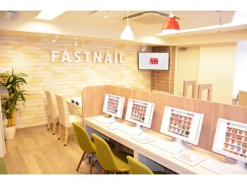 ファストネイル 渋谷道玄坂店(FAST NAIL)