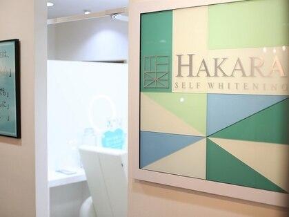 ハカラ 千葉店(HAKARA)の写真