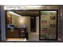 ル タン 港南台バーズ店の詳細を見る