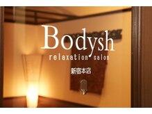 ボディッシュ 新宿本店(Bodysh)