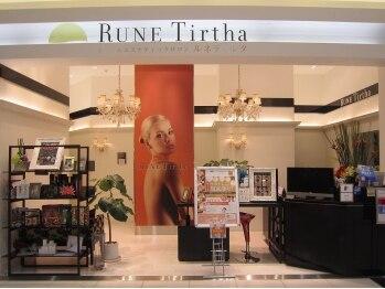 ルネティルタ フジグラン広島店(RUNE Tirtha)