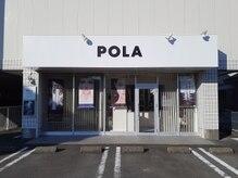 ポーラ ザ ビューティ 青葉町店(POLA THE BEAUTY)