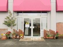 健康サロン すみれの雰囲気(合川郵便局そば☆ピンクの屋根が目印♪)