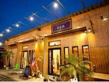 タイ古式マッサージ 蓮の雰囲気(タイをイメージしたウッド調の外観。昼と夜では雰囲気が違う♪)