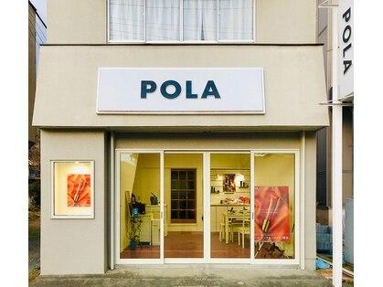 POLA 城東店
