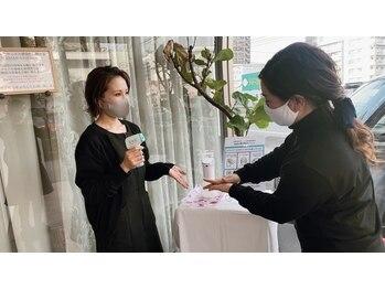 トータルビューティー チャマ 沖浜店(CHAMA)/感染症対策の徹底