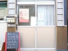キュットライン(Cutte Line)の雰囲気(店舗外観です☆)