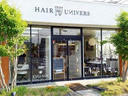 ヘアー ユニバース(HAIR UИIVERS)の写真
