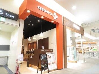 ゲンキ プラス アンド リラックス イオンモール北戸田店(GENKI Plus)(埼玉県戸田市)