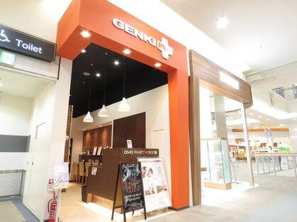 ゲンキ プラス アンド リラックス イオンモール北戸田店(GENKI Plus)
