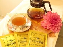 パウダー 下北沢(powder SHIMOKITAZAWA SALON)の雰囲気(お身体の状態に合った漢方のお茶をお出ししています♪)