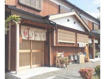 ネイルサロン テテ(tete)(大阪府貝塚市)