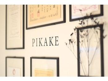 ピカケ(PIKAKE)(宮崎県宮崎市)