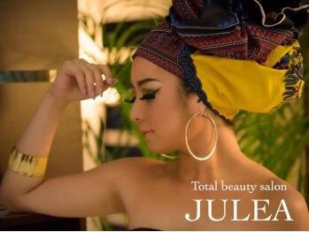 ジュレア(JULEA)