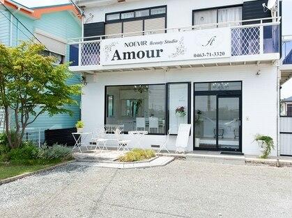 ビューティースタジオアムール(Beauty Studio Amour)の写真