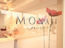 モナート プライベートネイル(MONART PRIVATE NAIL)