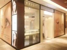 ブラン 岐阜シティタワー43店(Blanc)