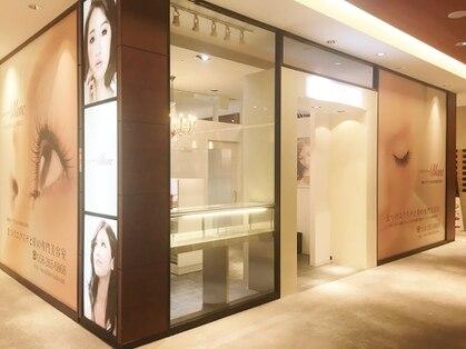 アイラッシュサロン ブラン 岐阜シティタワー43店(Blanc)の写真