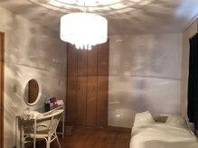 サロンドミレイ(Salon de MiRei)の雰囲気(プライベート空間で周りを気にせずに、ゆったりと施術可能)