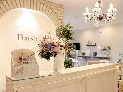 プレジール(Plaisir)の写真